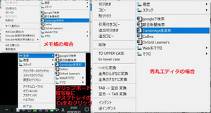 20180321_cambridgewindows10